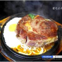 新北市美食 餐廳 異國料理 美式料理 53牛排館 照片