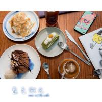 新北市美食 餐廳 烘焙 蛋糕西點 藍色微光 One Earth Café 照片