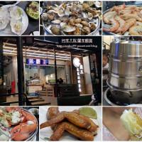 新北市美食 餐廳 火鍋 火鍋其他 蒸霸王 蒸氣海鮮塔 照片
