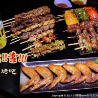 桃園市美食 餐廳 餐廳燒烤 串燒 考烤靠串燒吧 照片