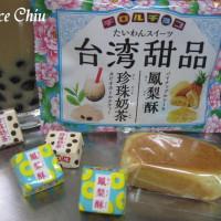 台北市美食 餐廳 零食特產 零食特產 7-11(萬忠門市) 照片
