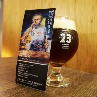 台北市美食 餐廳 飲酒 酒類專賣店 23 Public 照片