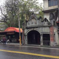 新竹縣休閒旅遊 景點 古蹟寺廟 曉江亭 照片