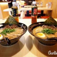 新北市美食 餐廳 異國料理 日式料理 炎火拉麵 (板橋店) 照片