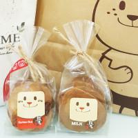 台南市美食 餐廳 零食特產 熊菓子煎餅 照片