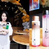 台北市美食 餐廳 飲料、甜品 飲料專賣店 貝尼菲 照片