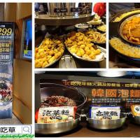 台北市美食 餐廳 異國料理 韓式料理 兩餐두끼 (忠孝店) 照片