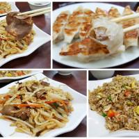 高雄市美食 餐廳 中式料理 麵食點心 北芳金贊麵食館 照片