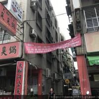 台北市美食 餐廳 中式料理 麵食點心 鑽石 南瓜糕 照片