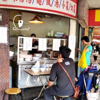 台北市美食 餐廳 中式料理 麵食點心 忠記麵店 照片