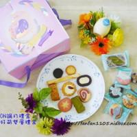 台北市美食 餐廳 烘焙 蛋糕西點 禮坊Rivon(忠孝店) 照片