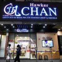 台北市美食 餐廳 中式料理 粵菜、港式飲茶 了凡香港油雞飯麵 照片
