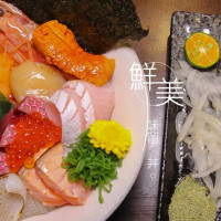 新北市美食 餐廳 異國料理 日式料理 味留丼-汐止店 照片