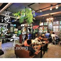 台南市美食 餐廳 異國料理 義式料理 漫漫弄 man.man.nong 照片