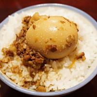 桃園市美食 餐廳 中式料理 麵食點心 海古味鹹粥 照片