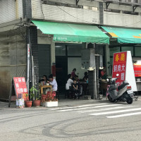 台中市美食 餐廳 中式料理 小吃 春蘭蚵嗲炸粿樂成宮月老廟美食小吃 照片