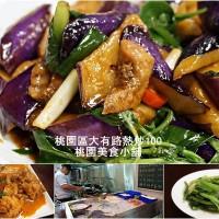 桃園市美食 餐廳 中式料理 熱炒、快炒 饌番天熱炒100 照片