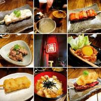 台南市美食 餐廳 異國料理 日式料理 串工房 一鈴屋 照片