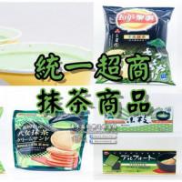 桃園市美食 餐廳 零食特產 零食特產 7-11抹茶商品 照片