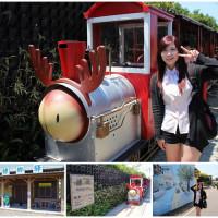 新竹市休閒旅遊 景點 景點其他 槺榔驛車站 照片