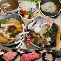 台中市美食 餐廳 火鍋 上方鍋物料理 照片