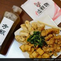 台北市美食 餐廳 中式料理 小吃 台灣鹽酥雞(通化店) 照片