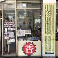台北市美食 餐廳 中式料理 香檳燒臘 照片