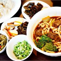 新北市美食 餐廳 中式料理 將苑牛肉麵 照片