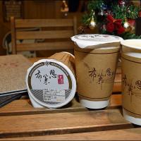 台中市美食 餐廳 飲料、甜品 飲料專賣店 布萊恩紅茶大里店 照片