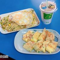 新北市美食 餐廳 速食 早餐速食店 大波羅早餐_永和店 照片