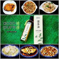 台北市美食 攤販 攤販其他 連淨acon pure純苦茶油 照片