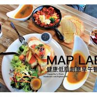 台南市美食 餐廳 異國料理 異國料理其他 MAP LAB 健康低脂創意早午餐沙拉 照片
