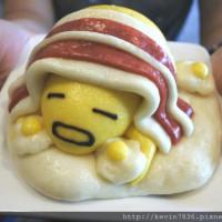 高雄市美食 餐廳 中式料理 中式早餐、宵夜 我的饅頭是吐司 照片