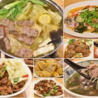 台中市美食 餐廳 火鍋 涮涮鍋 那隻牛 照片