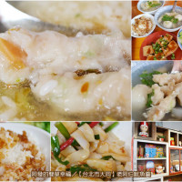 台北市美食 攤販 台式小吃 老阿伯魷魚焿 照片