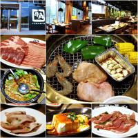 高雄市美食 餐廳 餐廳燒烤 燒肉 牛角日本燒肉專門店 同盟店 照片