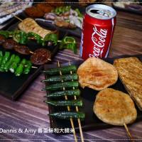 新竹縣美食 餐廳 餐廳燒烤 串燒 台灣壹碳烤(竹北縣政店) 照片