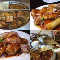 彰化縣美食 餐廳 中式料理 小吃 富老爺豬腳 照片