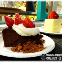 新北市美食 餐廳 烘焙 蛋糕西點 兩盞燈食試所 照片