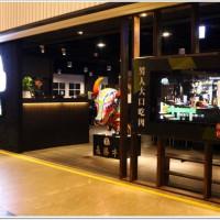 高雄市美食 餐廳 餐廳燒烤 燒肉 好客燒烤(新光三越三多店) 照片