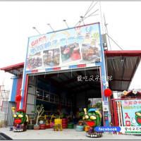 台中市休閒旅遊 景點 遊樂場 9453西瓜親子童樂會 照片
