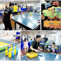 台北市休閒旅遊 運動休閒 運動休閒其他 乒乓島樂園 照片