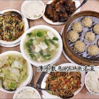 台中市美食 餐廳 中式料理 沁園春 照片