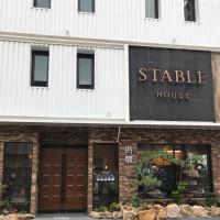 台南市美食 餐廳 異國料理 異國料理其他 STABLE HOUSE 照片