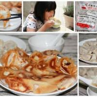 南投縣美食 餐廳 中式料理 麵食點心 惡魔撒蛋 照片