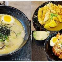 台中市美食 餐廳 中式料理 小吃 良森。食堂 照片