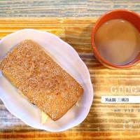 新北市美食 餐廳 中式料理 角&腳 三明治 照片