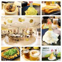 彰化縣美食 餐廳 異國料理 日式料理 五目坊-茉莉公主的花園城堡 照片