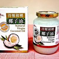 台中市美食 餐廳 零食特產 零食特產 鮮剖100%純天然冷壓初榨椰子油 照片