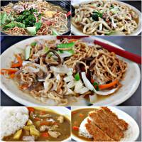 高雄市美食 餐廳 中式料理 小吃 牛角日式咖哩 照片